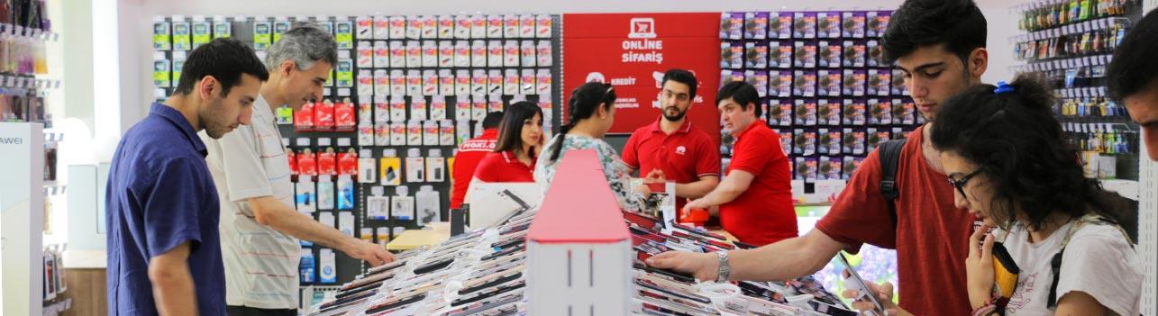 Как взять кредит азербайджан оформить кредит в лето онлайн заявка