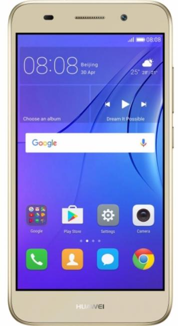Huawei Y3 2017 DS Gold