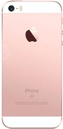 Telefon	 IPhone SE 32GB Rose Gold - Maxi.az