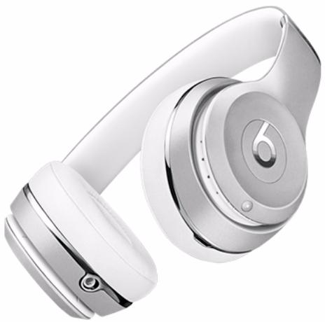 Qulaqcıq Beats Solo 3 Wireless Silver - Maxi.az