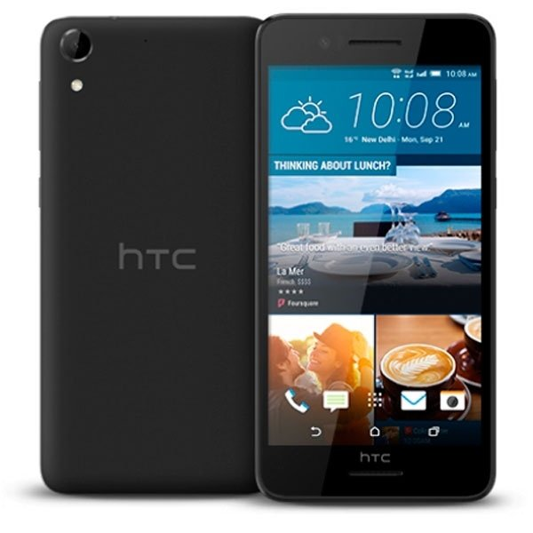 HTC Desire 728G Dual (Purple)