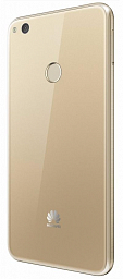 Huawei P8 Lite 2017 DS Gold