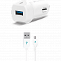 T-tec SpeedCharger QC  3.0 In-Car Charger, 18 W with Micro USB White