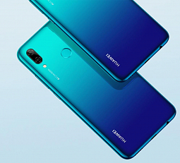Huawei P Smart 3/64 2019 DS Twilight