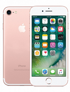 Smartfon Apple iPhone 7 128GB Rose Gold - Maxi.az