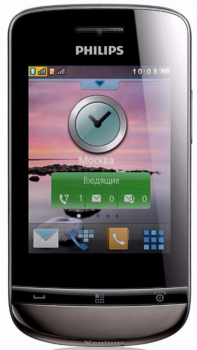 Telefon Philips X331 Black - Maxi.az