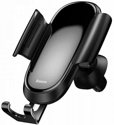 Baseus Car Mount Holder (SUYL-WL01)