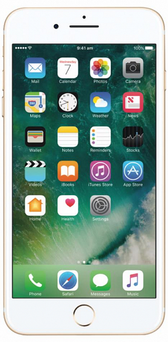 Telefon Apple iPhone 7 Plus 128GB Gold - Maxi.az