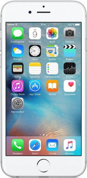 Telefon Apple iPhone 6S (Silver, 16GB) - Maxi.az