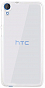 HTC Silicone Case Desire 828 white