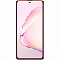 Telefon Samsung Galaxy Note10 Lite 128GB Red - Maxi.az