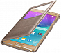 Çexol-kitab Samsung Galaxy Note 5 (N920) S View Cover (gold) - Maxi.az