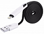 USB kabel Baseus 2-i birində Micro and Apple 1m black