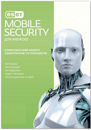 Eset Nod32 Mobile Antivirus 3 ay