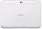 Samsung Galaxy Note 10.1 N8000 Book Cover white