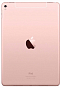 Planşet Apple iPad Pro 9.7 32Gb 4G Rose Gold - Maxi.az
