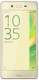 Sony X Dual F5122 LTE Lime Gold