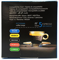 Pitti Caffe Capsul Decaf For Nespresso Machine