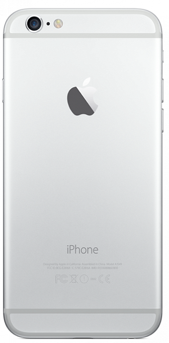 Telefon Apple IPhone 6 Silver 64GB - Maxi.az