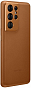 Samsung Leather Cover S21 Ultra Brown