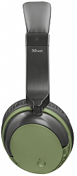 UR KODO BLUETOOTH WIRELESS HEADPHONE - olive metall (22454)