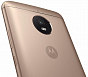 Telefon Moto E Plus DS Gold - Maxi.az