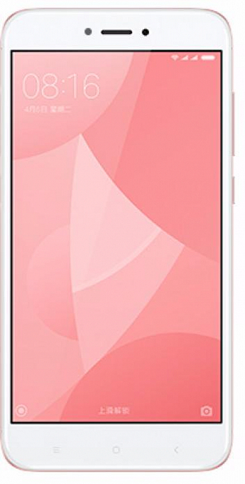 Xiaomi Redmi 4X 3GB/32GB Dual SIM Rose Gold