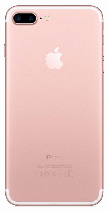 Telefon Apple iPhone 7 Plus 32GB Rose Gold - Maxi.az