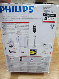 Philips HR1637/80_O (1)