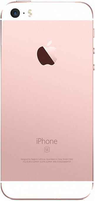 Smartfon Apple iPhone SE (64GB, Rose Gold) - Maxi.az