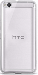 HTC Silicone Case X9 white