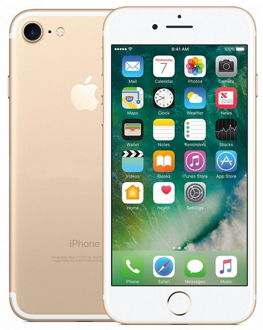 Smartfon Apple iPhone 7 128GB Gold - Maxi.az