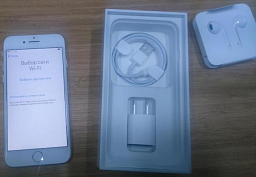 iPhone 7 32GB Silver_O