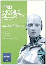 Eset Nod32 Mobile Antivirus 12 ay