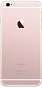 Telefon Apple iPhone 6S+ (Rose Gold, 16GB) - Maxi.az