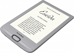 e-reader Pocketbook 616 Matte Silver