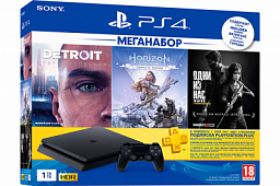 Sony PS4 Slim 1TB Black (3 games bundle)