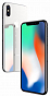 Telefon Apple iPhone X 64GB Silver - Maxi.az