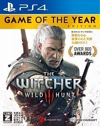 Sony PS4  - Witcher 3: Wild Hunt Game of the Year Edition