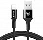 USB kabel BASEUS YIVEN LIGHTNING CABLE 120 cm Black - Maxi.az