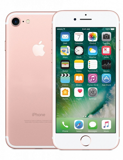 Smartfon Apple iPhone 7 32GB Rose Gold - Maxi.az