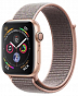 Apple Watch S4 44mm Gold Aluminium Case with Pink Loop Band (MU6G2)