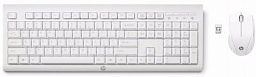HP C2710 Combo Keyboard (M7P30AA)