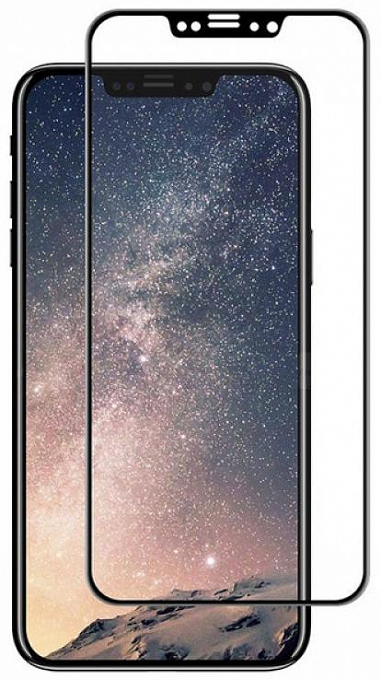 Qoruyucu şüşə Glass Baseus for Iphone X Black - Maxi.az