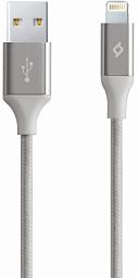 Ttec Alumi Cable for iphone Silver