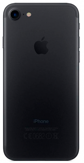 Telefon Apple iPhone 7 32GB Black - Maxi.az