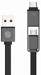 Nilkin Plus Cable (Micro to Lightning) Grey