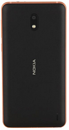 Nokia 2 DS Copper