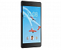 Planşet Lenovo Tab 4 7104 16GB 3G Black With Case - Maxi.az