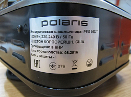 Polaris PEG 0502T Black_0